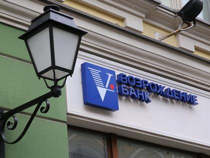 СМИ: братья Ананьевы потеряли контроль над банком «Возрождение»