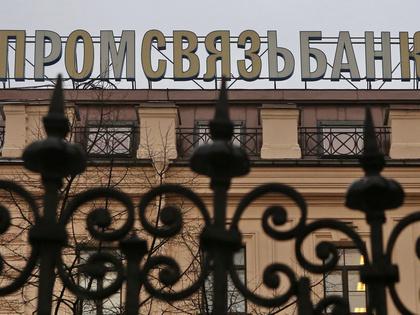 VIP-клиентов Промсвязьбанка ждут долгие судебные тяжбы из-за инвестиций 10 млрд рублей в «почти как депозит»