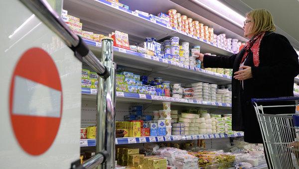 Росстат оценил инфляцию в стране в 2017 году