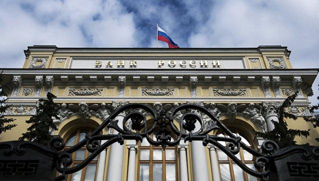 ЦБ измерит благополучие россиян