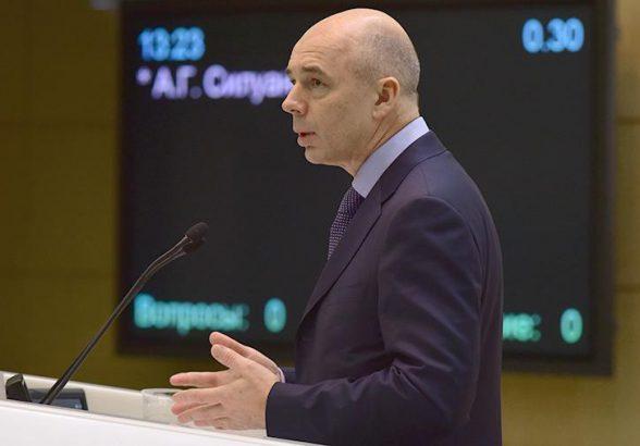 Минфин надеется на повышение суверенных рейтингов РФ в 2018 году