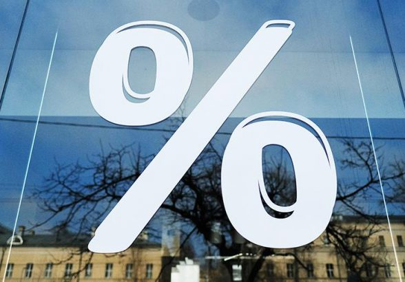 Комиссионные доходы банков выросли на 18%