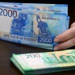«Владивосток 2000» — во всех банкоматах страны