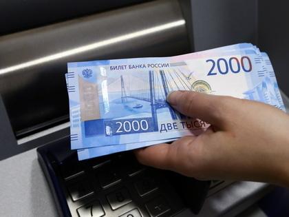 У рубля наступил период стабильности