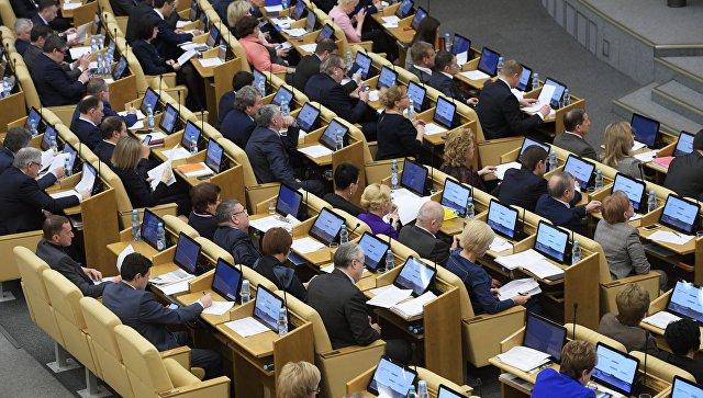 Госдума сократила расходы на командировочные