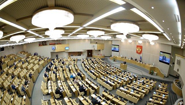 Госдума поддержала законопроект о повышении МРОТ