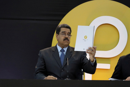 Венесуэла запустит вторую криптовалюту за месяц
