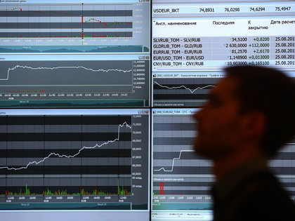 Центробанк в прошлом году увеличил инвестиции в облигации США почти на 20%