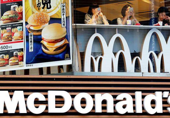 Акции McDonald's упали в цене на фоне введения «долларового меню»