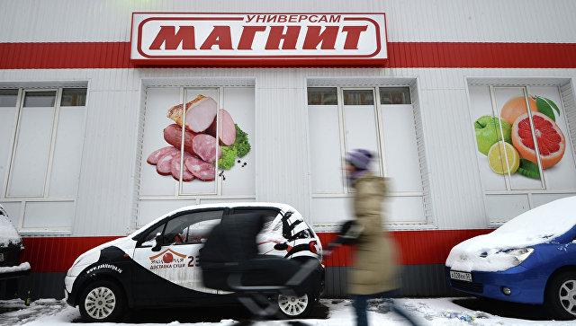 ФАС разрешила ВТБ купить долю в «Магните»