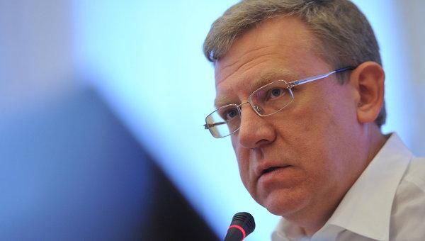 Кудрин предупредил об исчезновении 30% профессий