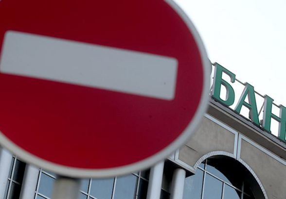 ФАС предложила ограничить прием вкладов в зависимости от рейтинга