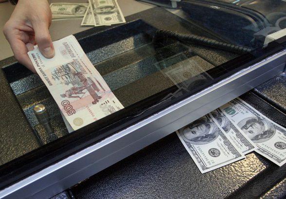 Обмен валют на выгодных условиях