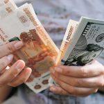 К сентябрю нас может ждать стабилизация курса национальной валюты, рост зарплат и снижение доли среднего класса