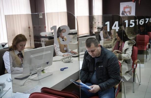 Минэкономразвития предложило ввести транзакционный налог длясамозанятых