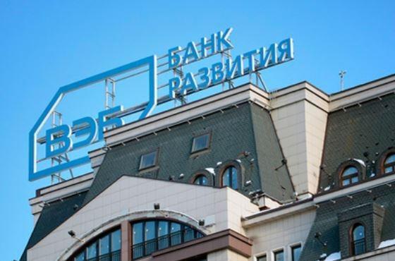 ВЭБ неожиданно передумал повышать пенсионный возраст в РФ