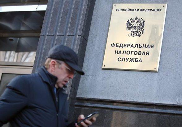 ФНС расскажет банкам о счетах бизнеса
