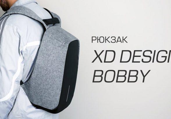 Рюкзак с особенной защитой