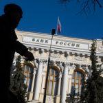 """""""Русал"""" подтвердил прогноз о неблагоприятном влиянии санкций на бизнес компании"""