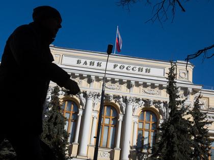 Костин предложил ЦБ и Минфину капитализировать Промсвязьбанк