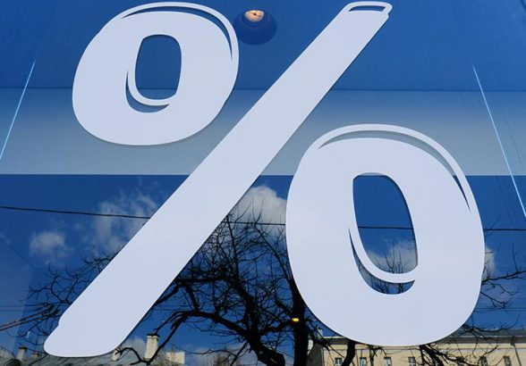 Президент РФ поручил увеличить объем льготных кредитов для бизнесменов