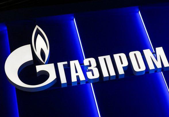 «Газпром» подписал документы о сухопутной ветке «Турецкого потока» для Европы