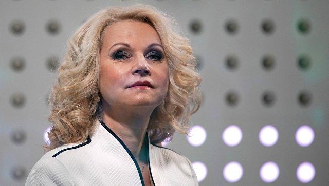 Голикова назвала сроки начала пенсионной реформы