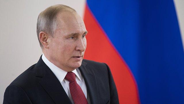 Путин оценил состояние мировой экономики