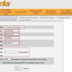 Настройка маршрутизаторов Tenda