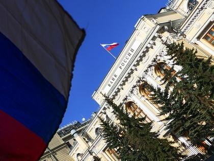 ЦБ отмечает рост профицита ликвидности в банковском секторе