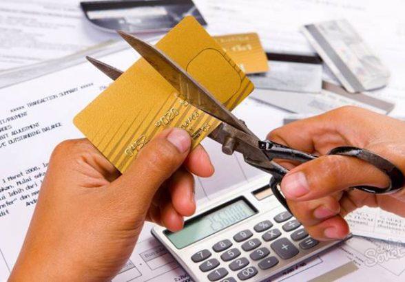 Как правильно закрыть кредит и счет