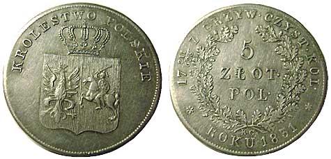 Нидерландские монеты Российской чеканки