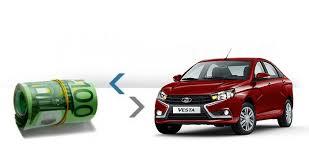 Кредит под залог автомобиля: выгодна ли такая сделка?