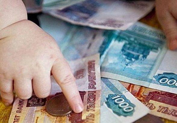 В Госдуме предлагают новый метод борьбы с неплательщиками алиментов