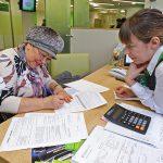 Пенсионеры стали чаще обращаться за кредитными картами