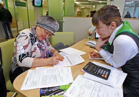 Семьи с инвалидами получили льготы по оплате взносов за капремонт