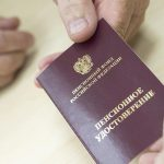 «Замороженные» с 2014 года накопления в НПФ предлагают вернуть гражданам