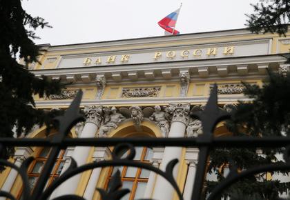 Объединение IT-процессов «ФК Открытие» и Бинбанка намечено на январские каникулы
