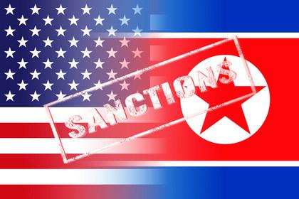 США ввели санкции против банка «Агросоюз»