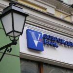 ВТБ достиг договоренностей с фондом Bonum Capital о приобретении банка «Возрождение»