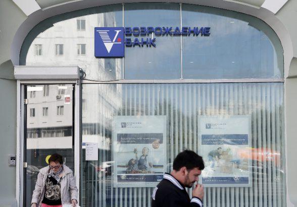 Акции готовящегося к смене собственника банка «Возрождение» вновь арестованы