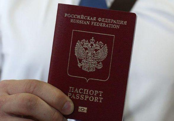 Дума рассмотрит законопроект об упрощённом принятии в гражданство РФ
