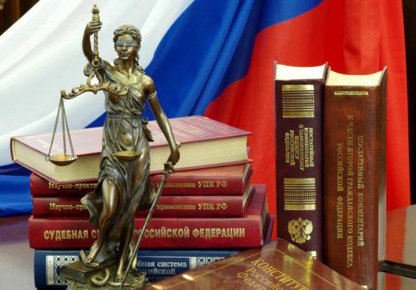Средний размер безнадежной задолженности составил 1,7 млн рублей