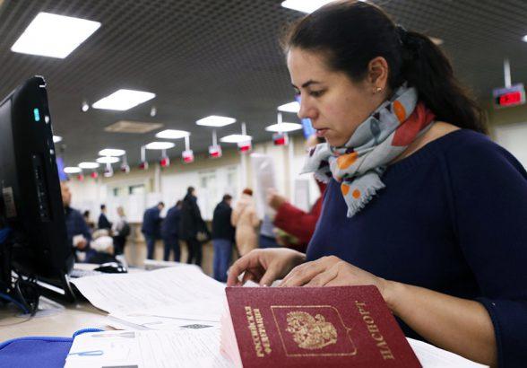 Россияне смогут запрещать использовать свои персональные данные