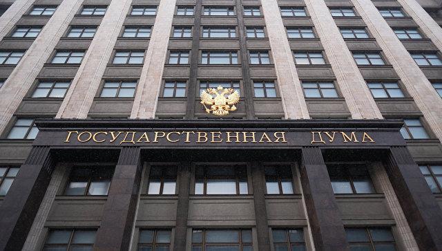 У ставропольских чиновников требуют перечислить часть зарплаты