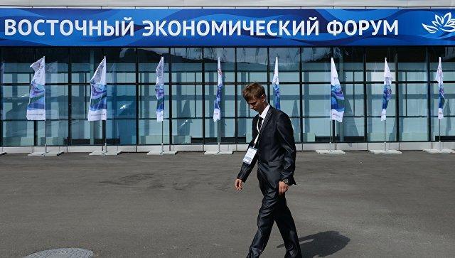 На время ВЭФ во Владивостоке введут дополнительные меры безопасности