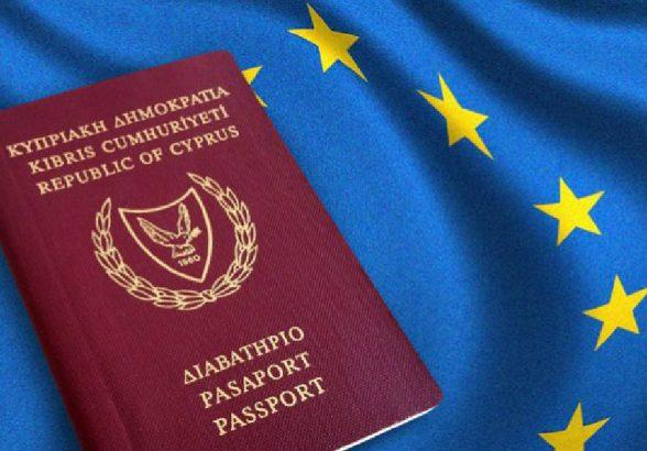 Получить паспорт ЕС на Кипре