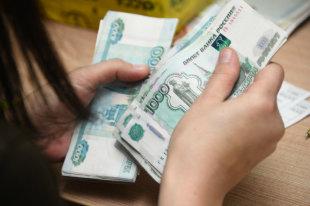 Правительство предложило увеличить МРОТ на 2,9 процента