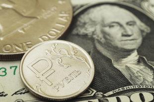 Федрезерв США повысил базовую процентную ставку