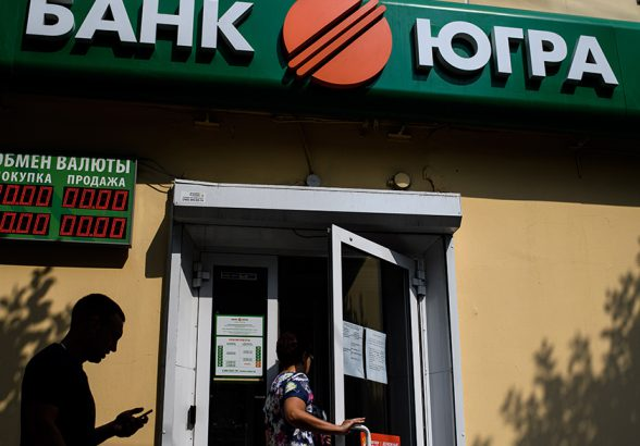 ЦБ заявил о массовом банкротстве заемщиков банка «Югра»